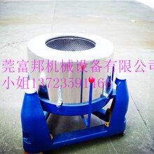 厂家供应三足离心脱水机物料颗粒脱水机高品质洗涤脱水机