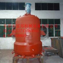 惠州塑胶跑道材料反应釜体育用品材料加热反应釜2000L价格