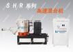 廠家直銷SHR高速攪拌機500L塑料色母料攪拌混合機設備價格