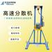 富邦定制18.5kw大功率化工液体分散机地坪漆液压高速搅拌分散机