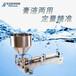 廠家直銷膏體灌裝機結構原理礦泉水化妝品全自動膏液灌裝機價格