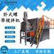 2000L臥式攪拌機生產廠家臥式調味品混合機干粉混合機