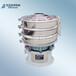 東莞粉末振動篩分機金屬粉末振動篩圓形耐腐蝕旋振篩定制