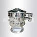 惠州生產粉體過濾篩分機圓形振動篩不銹鋼振動篩廠家直銷