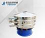 江西面粉粉末振動篩分機富邦800型圓形振動篩氧化鋁振旋篩