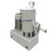 江蘇直銷磷酸鋰鈷酸鋰高速混料機塑料樹脂粉高速混合機廠家