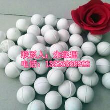 白色实心清网球/工业实心弹跳球/天然耐磨橡胶球