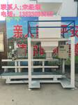 化肥自动装袋机/饲料厂专用包装机/农作物装袋机