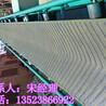 粮食传送输送带挡边式散料输送机水稻升降输送机