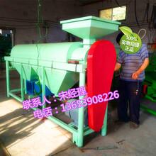 5吨麦子种子除尘抛光机家用稻谷抛芒机220V谷物清霉抛光机图片