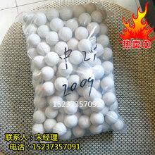 防止筛网堵塞弹力球/筛分机用橡胶球/常规25;图片
