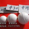 实心橡胶球图片/防堵塞清网球振动筛配件/高弹弹跳球批发商