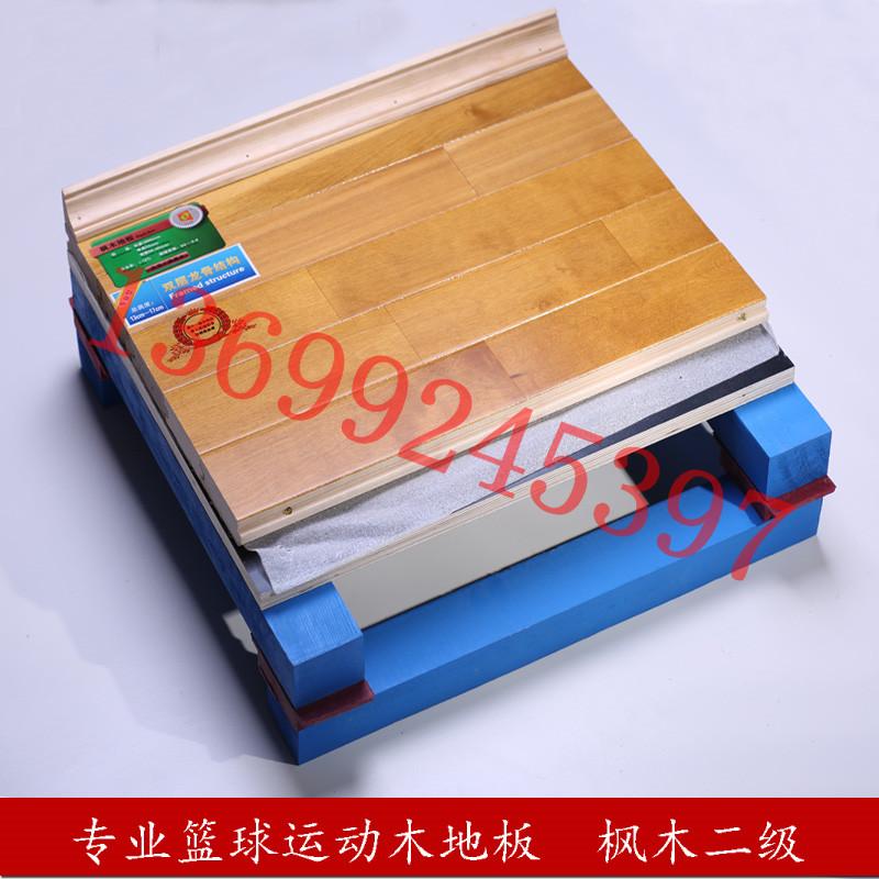枫木体育木地板图片