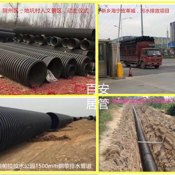 濮阳hdpe双壁波纹管厂300波纹管价格有几种质量濮阳pe钢带波纹管厂家