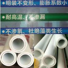 蘭州鋁塑管生產廠家鋁塑穩態復合管廠家批發圖片