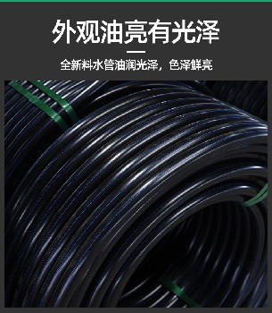 安阳pe穿线管厂优游娱乐平台zhuce登陆首页