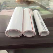 晋城ppr铝塑管生产厂东森游戏主管上海金牛百安居品牌管厂东森游戏主管批发图片