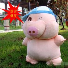 厂家直销送女朋友生日礼物猪毛绒可爱小猪麦兜猪玩具礼品批发