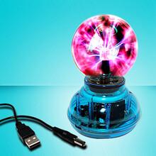 创意电子礼品声控USB电子魔灯3寸触摸七彩魔灯感应静电魔球
