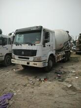 贵州便宜出售二手华菱混凝土水泥罐车8到20方