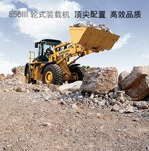 供应北京柳工装载机配件专卖