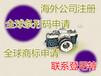 泉州申请中国发明专利服务