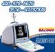 黑白B超报价全数字B型超声诊断仪