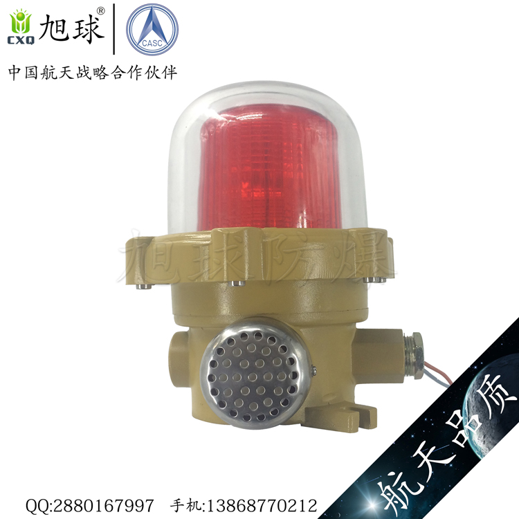 BJD防爆免维护LED警示灯