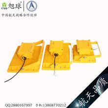 BAX1208固态免维护防爆防腐灯图片