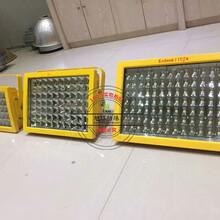 防爆路灯头,灯杆式LED防爆灯70W图片