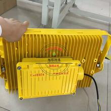 KHT97储油间LED防爆灯40W图片