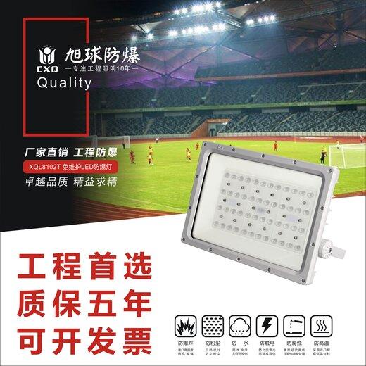 LED防爆灯 (9)