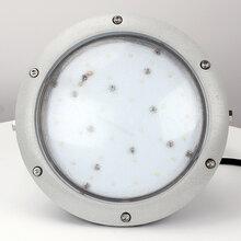 銀川防爆燈