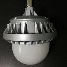 徐州防爆油站燈150W