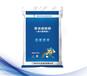深圳防水材料厂家青龙瓷砖胶(强效抗滑型)批发