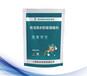 深圳防水涂料公司青龙防水防霉填缝剂方案