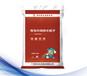 桂林防水品牌青龙外墙防水腻子厂家直销