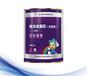 桂林防水品牌青龙牌堵漏胶(注浆型)优惠促销