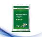 南宁防水品牌青龙牌厨卫防水砂浆(精品实用型)优惠促销