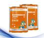 南宁防水品牌青龙牌植屋面防水胶(耐根穿刺型)厂家直销
