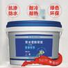 南寧瓷磚防水涂料廠家青龍瓷磚背膠