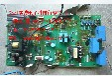 ACS510/ACS550abb变频器配件37kw电源板/主板/驱动板SINT4430C