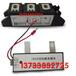 MCC95-18IO8B可控硅触发模块TSC-110A