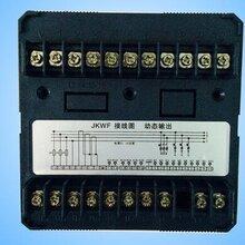 动态无功补偿控制器JKWD5-10控制精度高无投切震荡