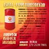 宁波地区出售抗磨液压油46号液压专用油