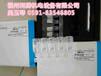 超声波液位计FMU90-R11CA111AA1A