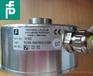 倍加福传感器V1-W-E2-5M-PUR