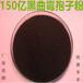黑曲霉孢子粉在发酵饲料方面的应用