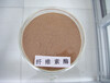纤维素酶作为微生物饲料、肥料添加使用,主要功效
