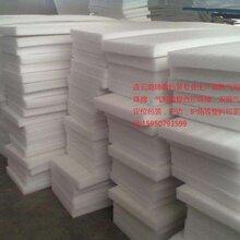 连云港专业生产气泡膜气泡袋珍珠棉等包装材料
